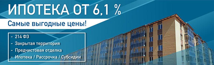 ЖК «ЭкспоГрад 2»